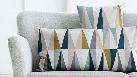 Como usar os motivos geométricos em decoração